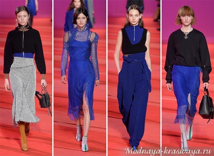 Модный синий