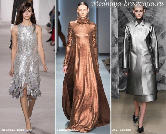 серебрянные и бронзовые платья