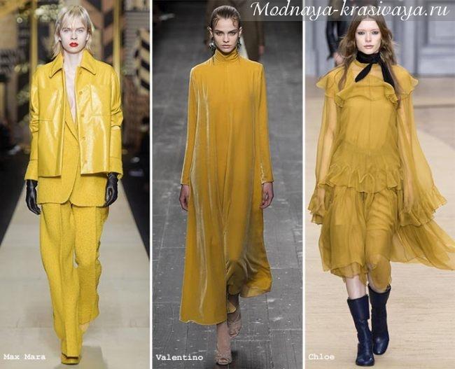 одежда горчичного цвета