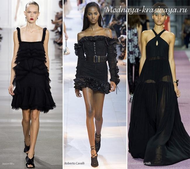 черный цвет в тоже в моде