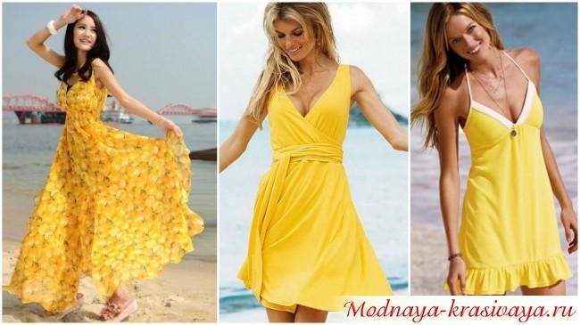 Красивые платья для моря