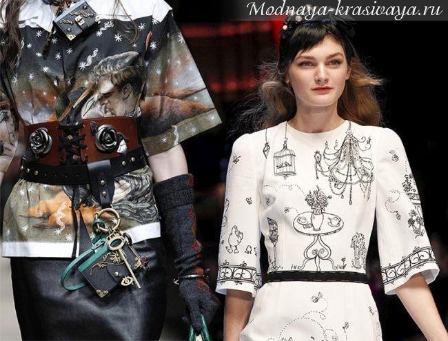 Модные принты осень-зима 2019-2020