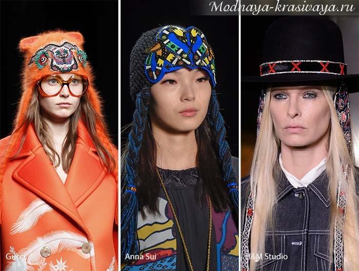 оригинальные модные шапки