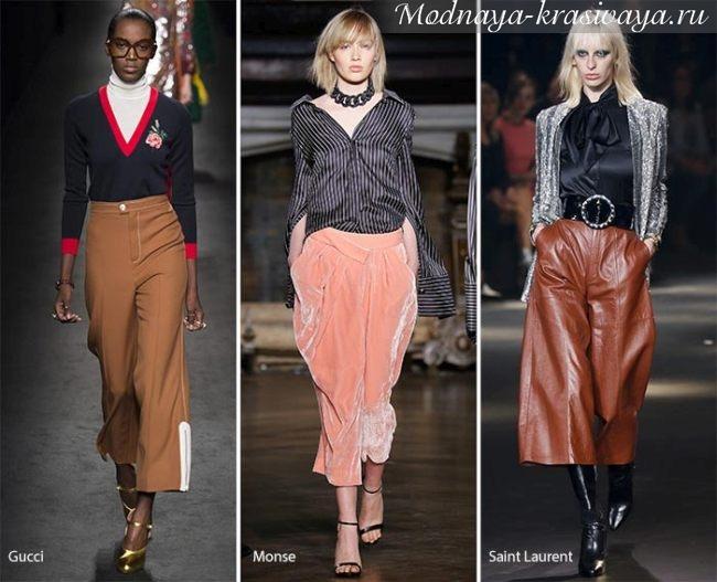 тенденции моды зима 2017