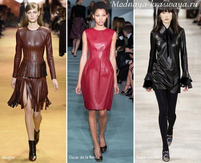 кожаные платья 2017