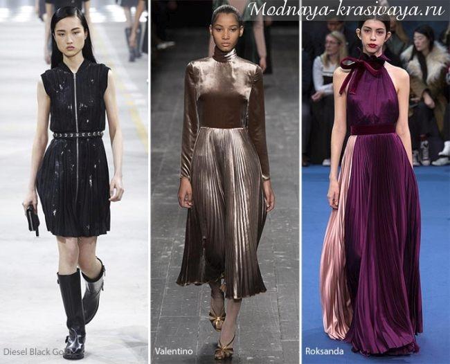 плиссированные юбки на осень