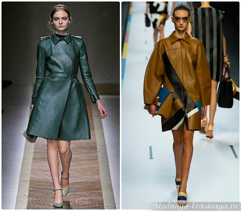 Осенние кожаные модели