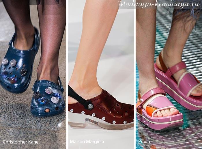 Модные кроксы