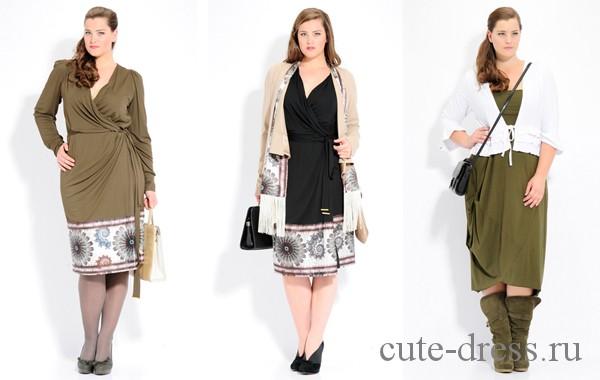 платья в офис и на каждый день