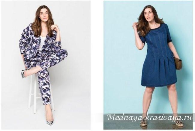 синее платье и костюм