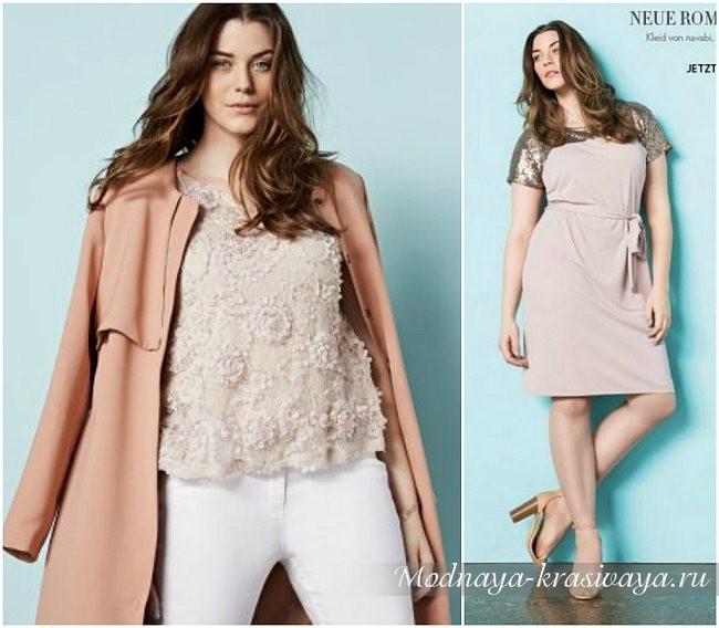блузка и платье в бежевых тонах