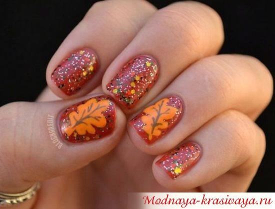 осенние листья и глиттеры