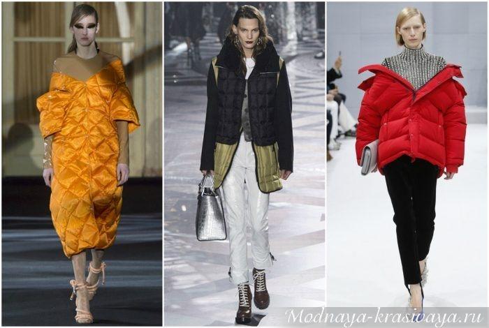 Дизайнерский вариант теплой одежды