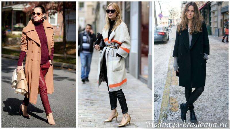Кожаные брюки с пальто