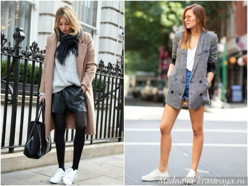 Короткие шорты, пальто и кроссовки