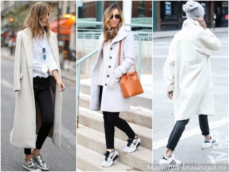 Спортивная обувь и пальто-оверсайз