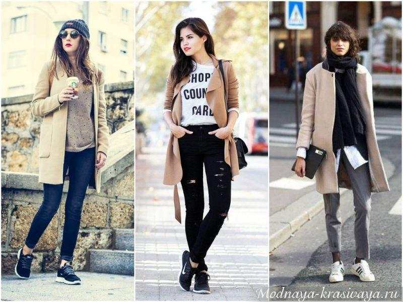 Пальто песочного цвета и черные кроссовки