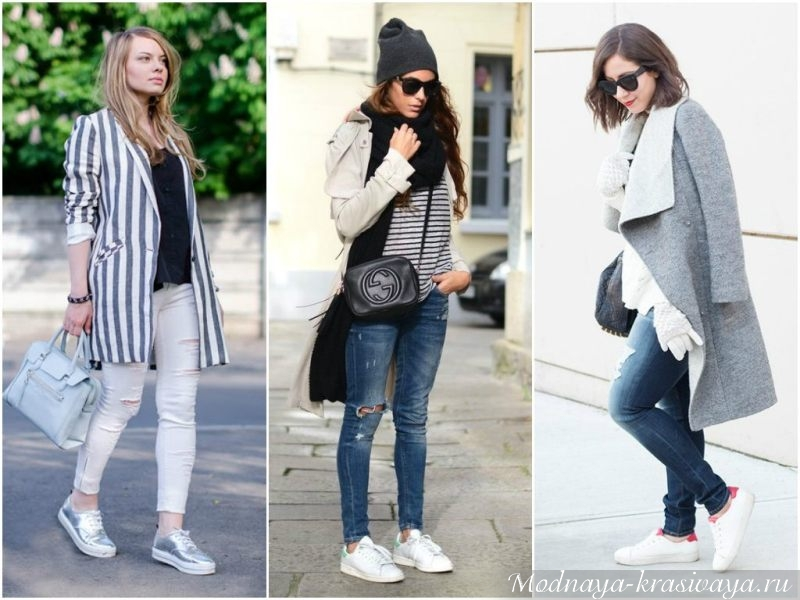 Рваные джинсы со светлым верхом