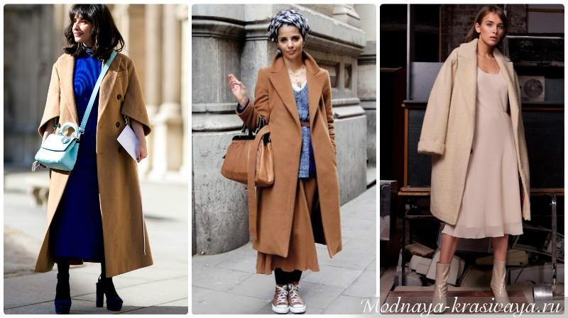Пальто-халат с платьем или юбкой