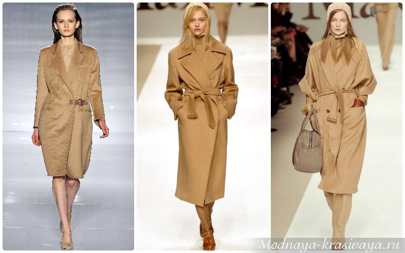 Пальто-халаты в показе Max Mara