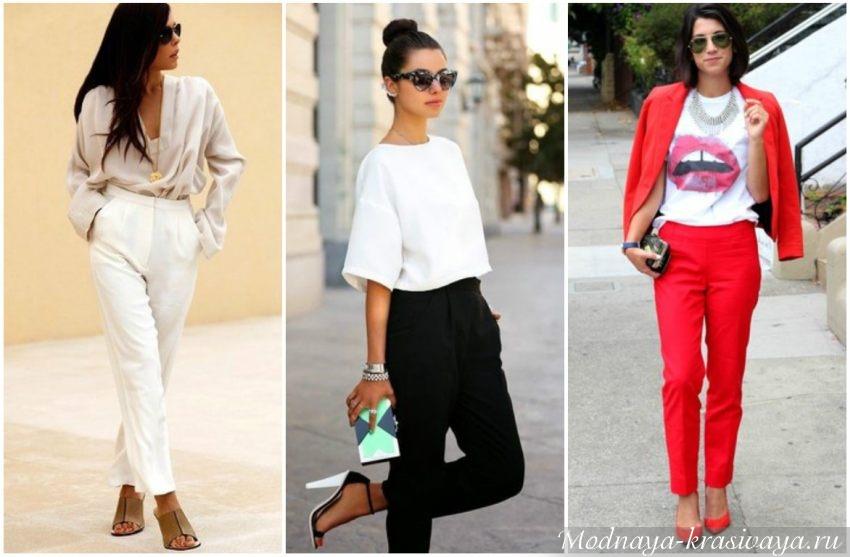 Различные фасоны брюк