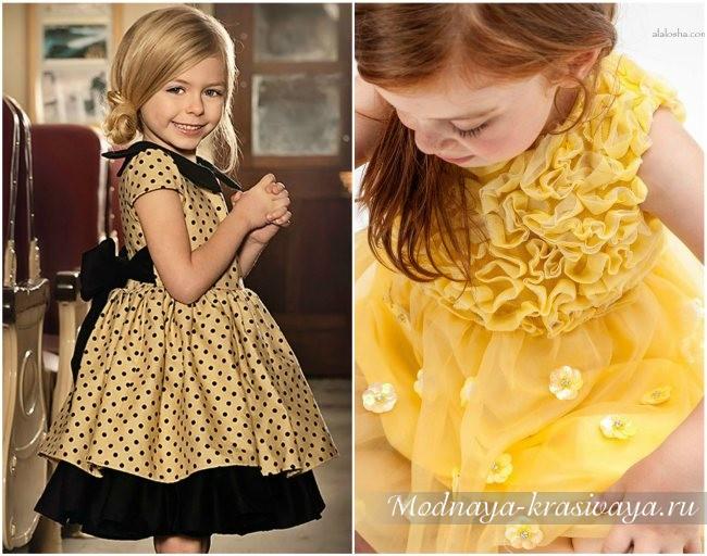 Желтое выпускное платье для девочки