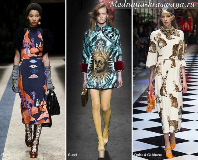 Дизайнерские наряды