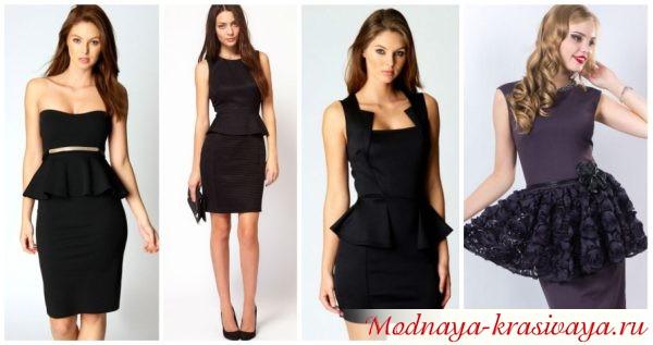черные платья, украшенные баской
