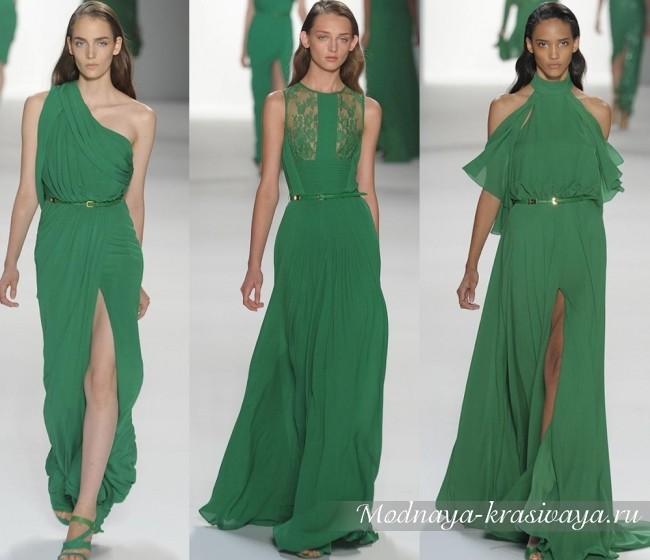зеленого цвета