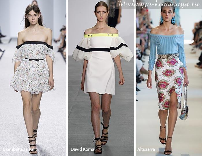 Модные модели с открытыми плечами