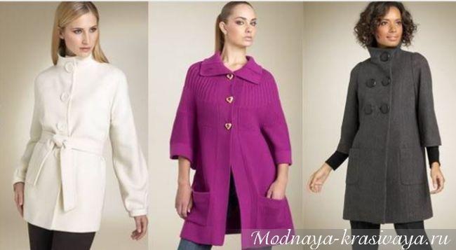 Красивые пальто для будущих мамочек