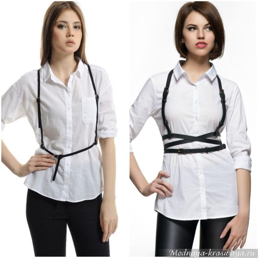 Сочетание портупеи с классическими женскими рубашками