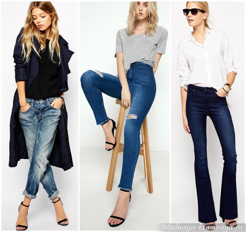 Подходящие модели джинсов