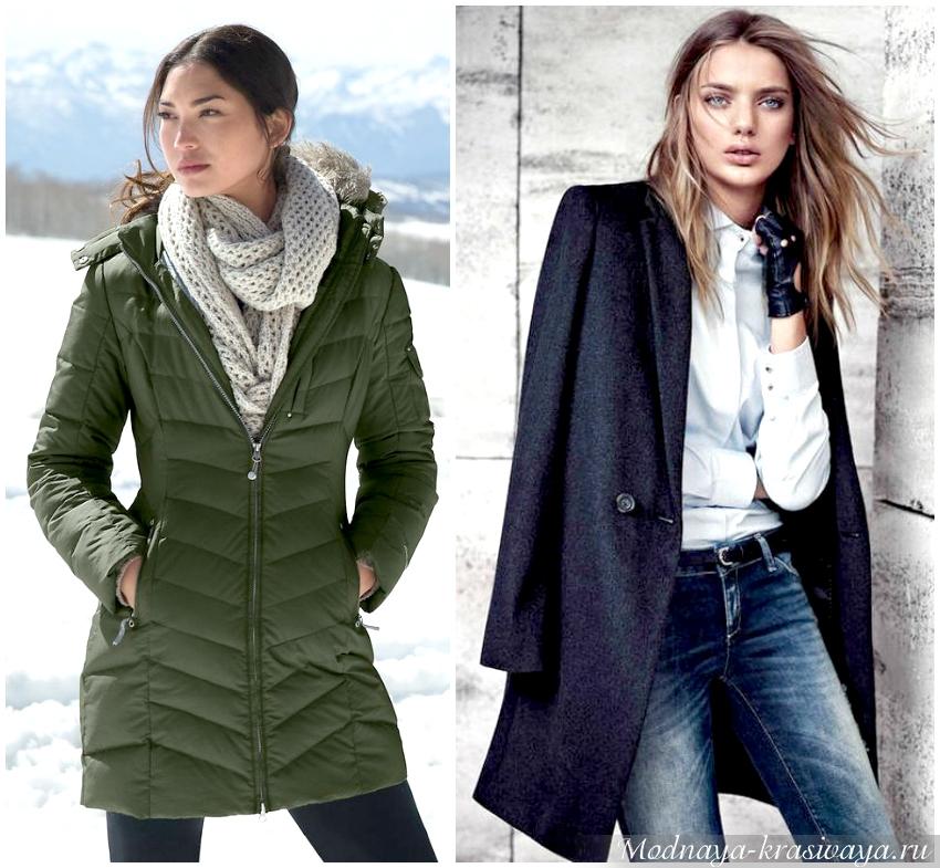Пуховик и пальто