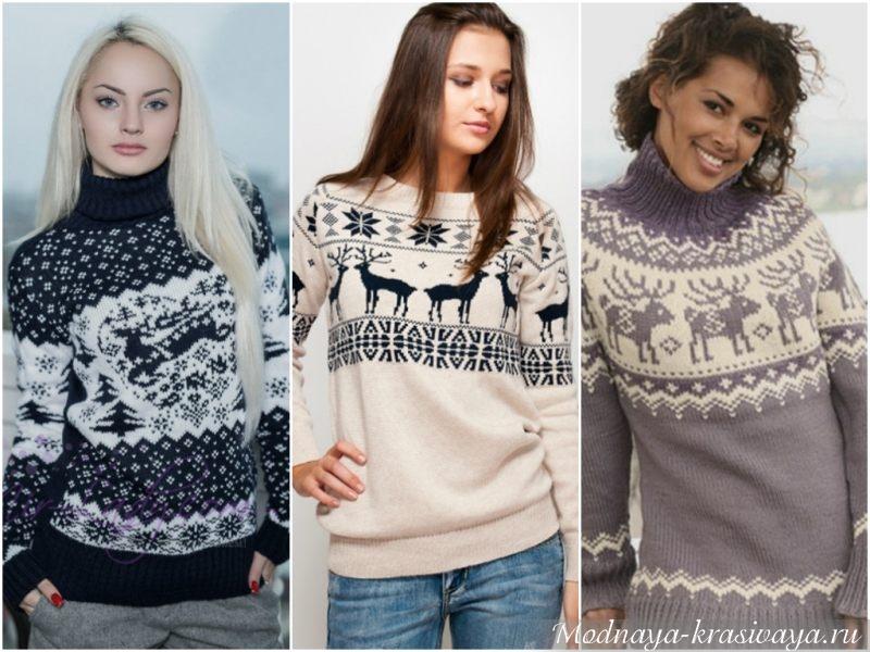 Теплый свитер для Рождества