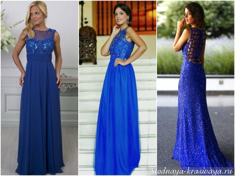 Платья насыщенного синего цвета