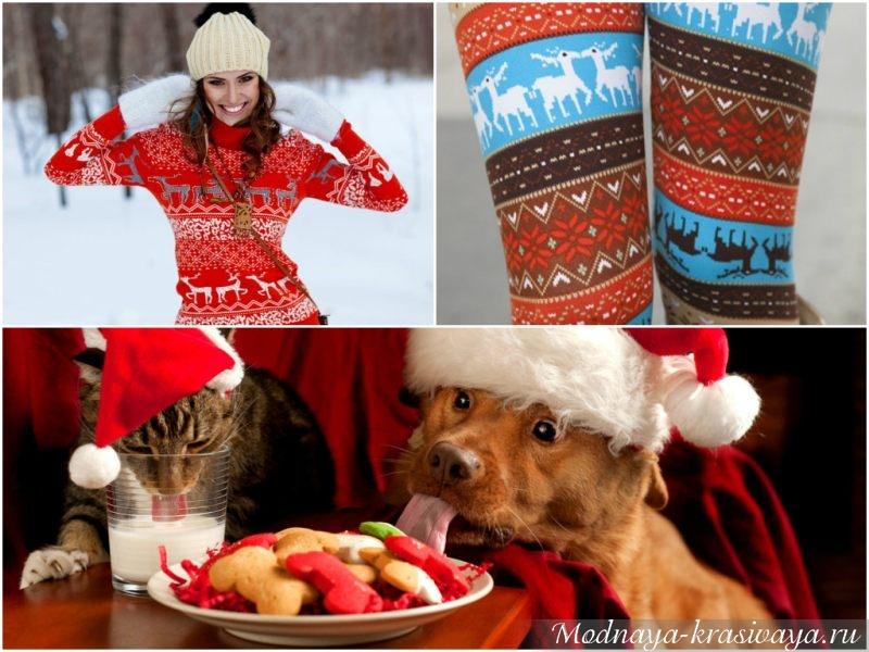 Новогодние узоры на свитере и теплых колготках
