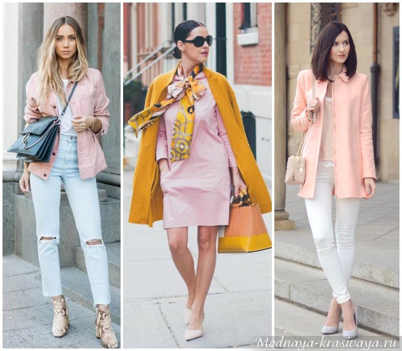 Как сочетать розовый с другими цветами?