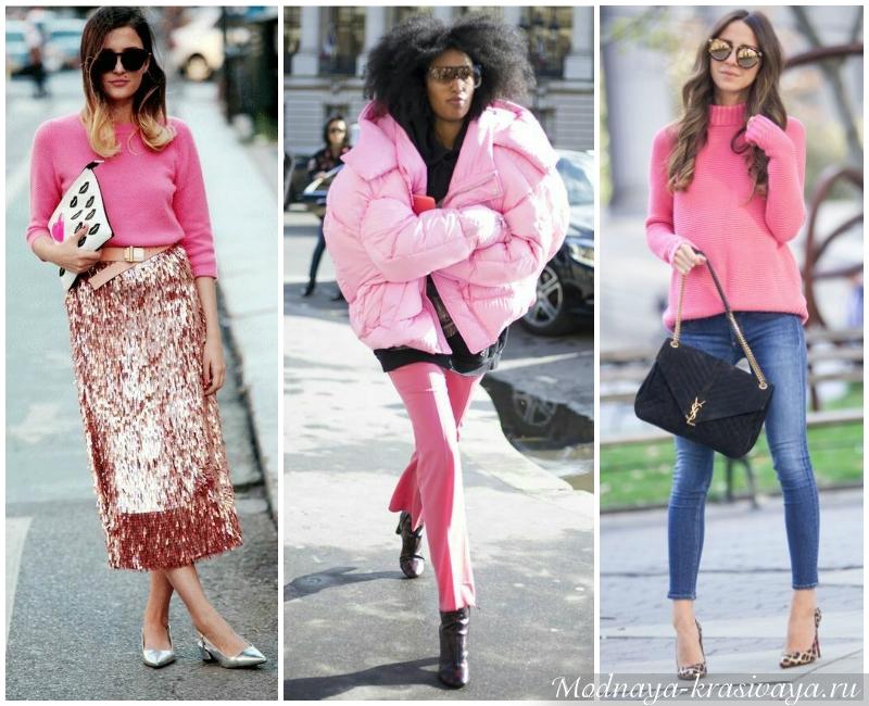 Фэшн-блоггеры в розовом