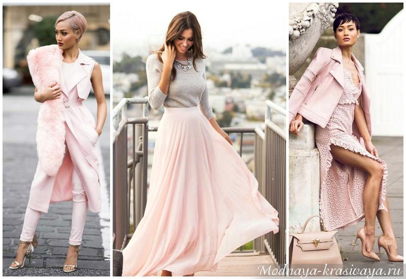 Нежный бледно-розовый
