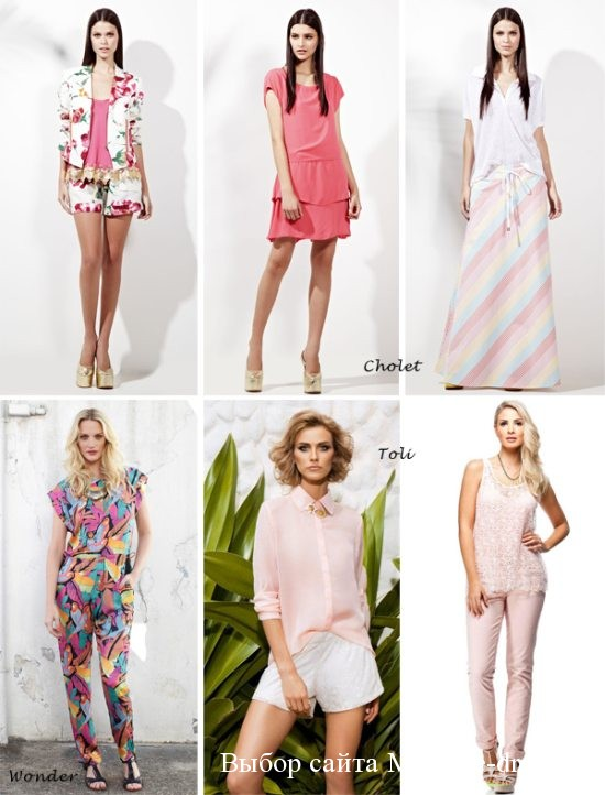 красивая розовая одежда