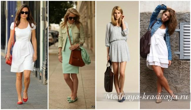 как носить с платьем
