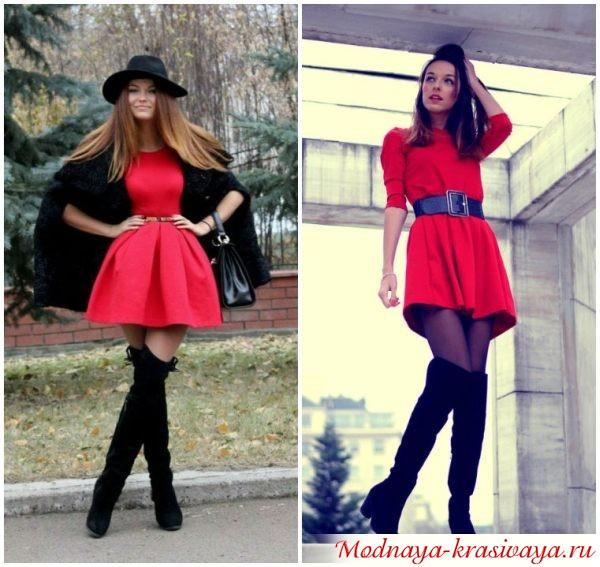 Сапоги с красным платьем, фото