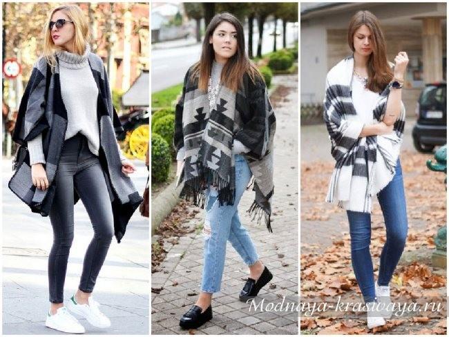 черно-белые модели для прогулки