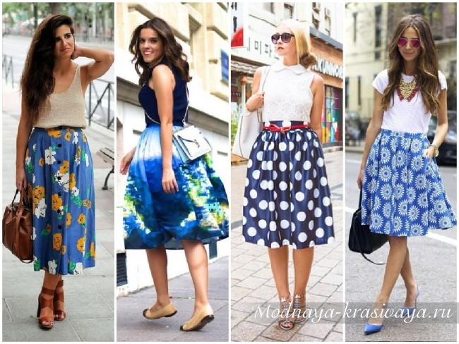 Расклешенная синяя юбка с чем носить