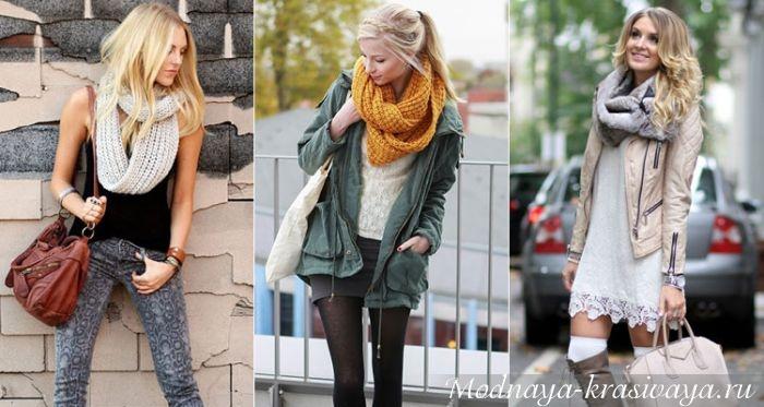 Яркие цветные шарфы