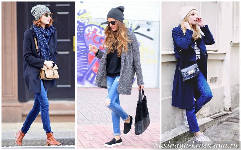 Стиль кэжуал с джинсами