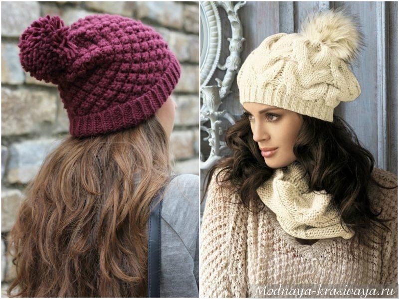 Модные шапки с помпонами