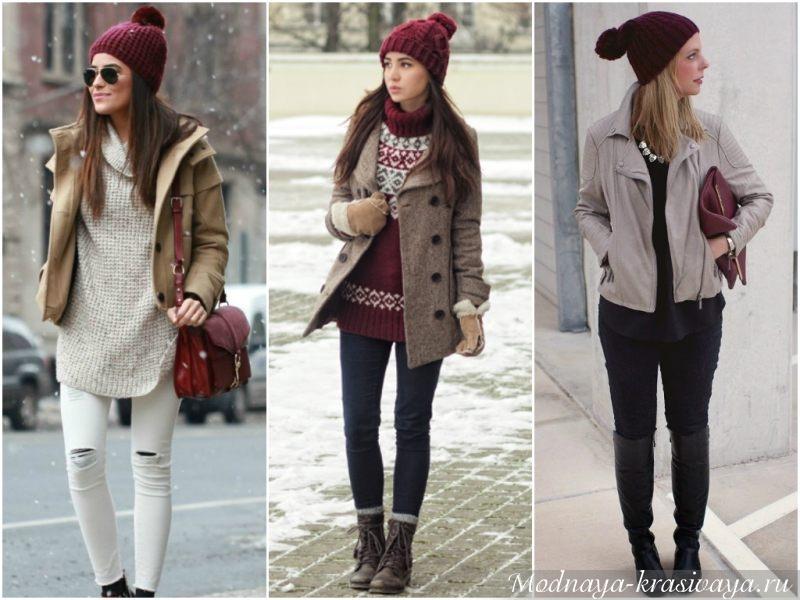Бордовые зимние шапочки