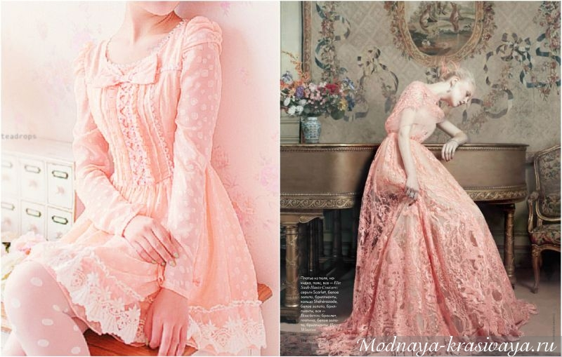 Нежно-розовый волшебны цвет
